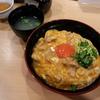 【食べログ3.5以上】札幌市中央区北一条西四丁目でデリバリー可能な飲食店1選