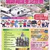熊本城の観光施設「桜の馬場城彩苑」7周年祝う