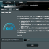 ASUS ゲーミングルーターRT-AC86U購入 その2