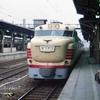 1968年5月21日 国鉄気動車特急はつかり 仙台駅での写真