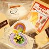 【アトリエ・ド・フロマージュ】至高のチーズ6種♪『ATELIER DE FROMAGE フロマージュブルー、燻製リコッタ、モッツアレラ、マールウォッシュ、プチバジルチーズ、硬質チーズ』