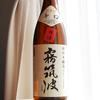 霧筑波 特別本醸造 樽酒(浦里酒造・つくば市)