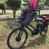 自転車選びで悩んでいるママさんへ。ビッケグリ2018年モデルのレビュー