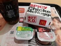マック「スパイシーチキンマックナゲット」のレビュー。辛さを引き立てるソースと辛さを盛り上げるソースのどちらがお好き?