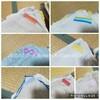 タオルと雑巾を用途別に使い分け。半強制的に掃除に追い立てる必殺のシステムとは?