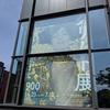 東京都美術館のクリムト展を観に行ってみた。公園で大道芸人ハンドさん、奮闘してました。なんと16歳。(台東区上野公園)