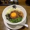 【麺や マルショウ なんばウォーク店】ピリ辛!絶品台湾まぜそば