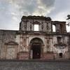 biblioteca de Antigua