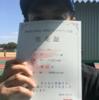 【大阪42.195km】レポ④  根性の終盤戦