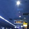 天空橋駅の電光掲示板が不親切な件について