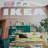 IKEA購入品と懸賞応募