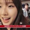 「映像」今月の少女探究#41「日本語字幕」