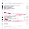 【GitHub】commit履歴にアイコンや名前が正しく表示されなくなった時の対処法
