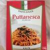【カルディ】パスタソース「プッタネスカ」でおうちで本格イタリアン