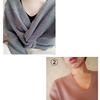 備忘録(2018冬服と追加)