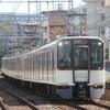 近鉄9020系 EE34 【その3】