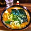 【今週のラーメン603】 神田ラーメンわいず (東京・神田)   ラーメン(麺固め、濃いめ)