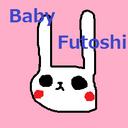 BabyFutoshiくんの妊活・育児ブログ