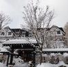「湯めぐり鉄道」で露天風呂にGO!見事な雪見露天でした♪