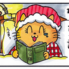 4コマ猫まんが おやすみ、ダーリン