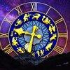 西洋占星術士資格の口コミ評判評価
