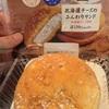 ローソン:ウチカフェスイーツ:北海道チーズのふんわりサンド