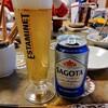 SAGOTA ALCOHOL-FREE BEER