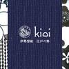 伊勢型紙を使ったリリカラの「kioi」シリーズ!江戸の粋を感じる洗練されたデザインが魅力です✨