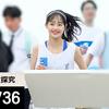 今月の少女探究 #736 (LOONA TV #736) 日本語字幕