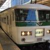 上野東京ライン試運転