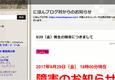【修正】muragon用改造スキンCSS配布~muragon離れしたデザイン~