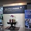 ◆ラウンジレポート 201901◆マレーシア航空 ビジネスクラス◆ゴールデンラウンジ リージョナル◆10年前の思い出~初めてラウンジを利用できて嬉しかったこと◆