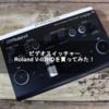 ビデオスイッチャー Roland V-02HDを買ってみた!【ローランド】【Video Switcher】【ビデオミキサー】【Video Mixer】