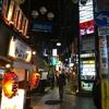 【今週のラーメン2550】 麺屋 海神 中野店 (東京・中野) あら炊き塩らあめん