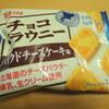 東ハトさんのチョコブラウニー チーズケーキ味