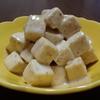 くるみ豆腐 (豆腐料理)