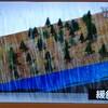 西日本豪雨 特別番組