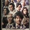 160413 ハムレット @東京芸術劇場 プレイハウス