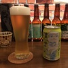 ヤッホーブルーイング 僕ビール、君ビール よりみち