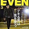 SKE48 2017年2月スケジュール