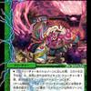新しい殿堂レギュレーションで変更されたカード達
