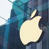 【AAPL】ハード発表がないアップル発表会。サブスク企業へ転換か