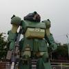 週刊中ロボ105 1/1ボトムズ