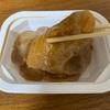 セブンイレブンの豚ロース生姜焼きのカロリーや糖質は?味もレビュー!【糖質制限ダイエット】【口コミ】