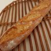 【辻調製パン通信講座】第2課 食事パン①ストレート法を使って(ライ麦入りバゲット)