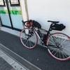 東京湾から走っています!