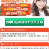 ワイルドスターは東京都千代田区内幸町2-16-1の闇金です。