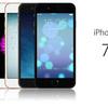 iPhone7 マウスポインタ自由移動