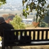 老人と高齢者どっちが正しい・・・意識一つで生き方も変わる。