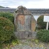 万葉歌碑を訪ねて(その380)―奈良県宇陀市 蓮昇禅寺―